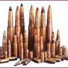 ammo1-180x180-268074b241a5a81431b8aabad589fd35fd0f9407