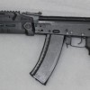 FAB-Defense-AK-Hand-Guard-and-SKS-Stock-Prototypes-6-66c7c2a802785ee3bfa1f8812be2ab9006aff195