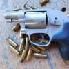 Smith-Wesson-Model-638-Revolver-600x450-407e86699083bb5b3cc62d33f90f6c3f845b867d