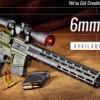 Wilson-Combat-Tactical-Hunter-Rifle-Now-Available-in-6mm-Creedmoor-2-180x180-b25db0ce78de6bb9325ea4f0e50b6ac3052478ba