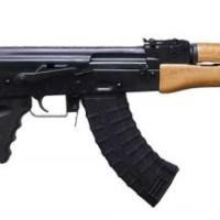 Century-Arms-RAS47-AK-Rifle-600x218-e6461409a1d22bb86ce0c3ce3fc449dc9ab8ebbb