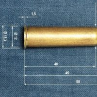 5.6x60mm-Experimental-Sov-83641893ecff005765fae278d0752b7c6c4b99cd